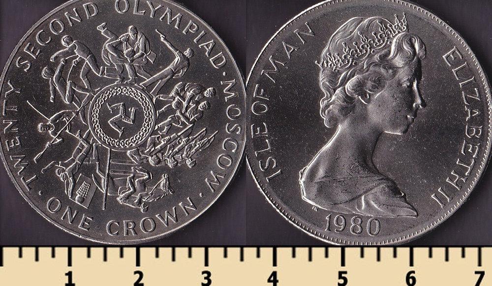 румыния монеты каталог