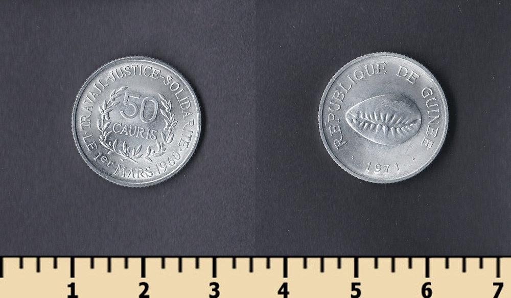 занзибар монеты