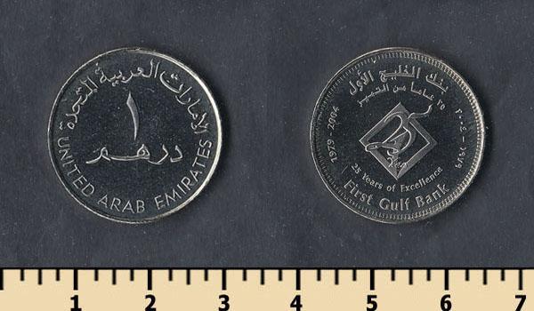 Арабские эмираты валюта монеты роуз райхан бай ротана дубай