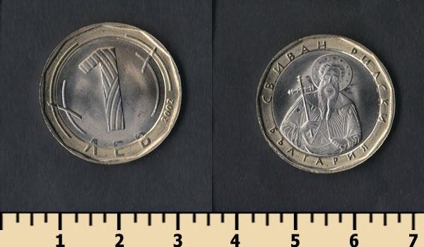 1 лев 2002 года цена монеты россии цена в украине