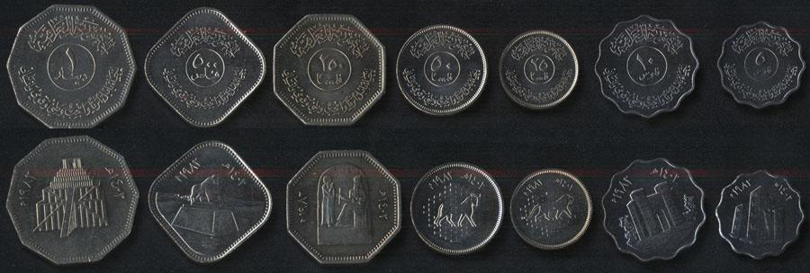 Монеты вавилона серебряная монета алые паруса описание 2014