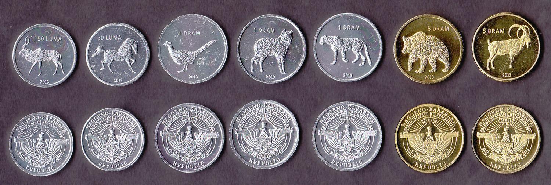 Нагорный карабах монеты сергий радонежский 500 руб