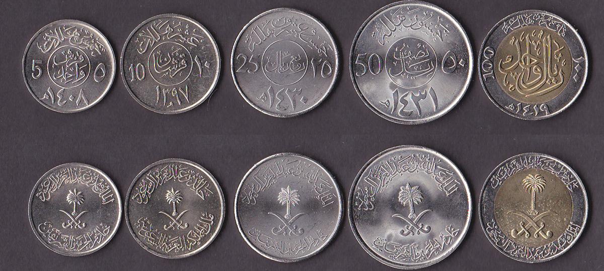 николаевские монеты серебро
