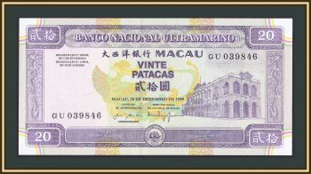 Макао 20 патак 1999 P-71 (71a) UNC