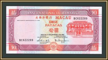 Макао 10 патак 2001 P-76 (76a) UNC