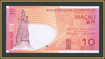 Макао 10 патак 2005 P-80 (80a) UNC