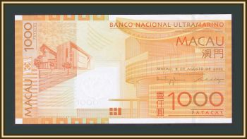 Макао 1000 патак 2005 P-84 (84a) UNC